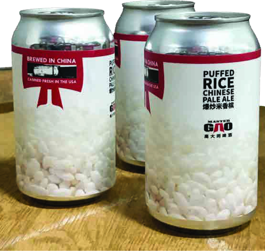 Puffed Rice Chinese Pale Ale cans