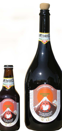 Commemorative 11.2oz and 50.8oz bottles