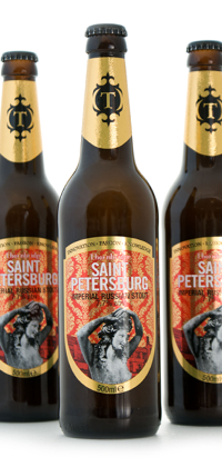 St. Petersburg Imperial Stout 11.2oz bottles